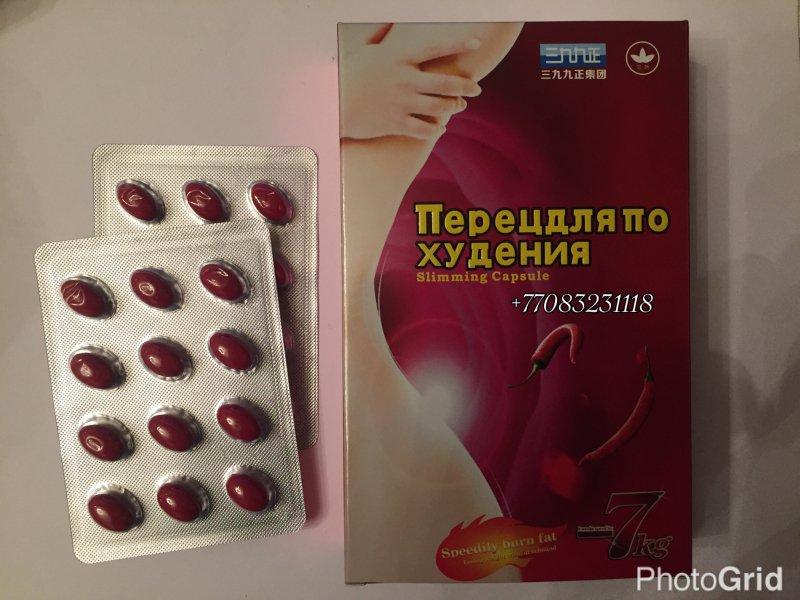 Titan Gel для увеличения члена купить в Москве. Заказать