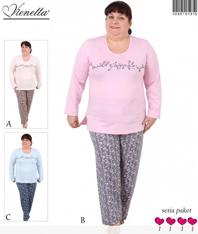 Одежда Для Сна Больших Размеров