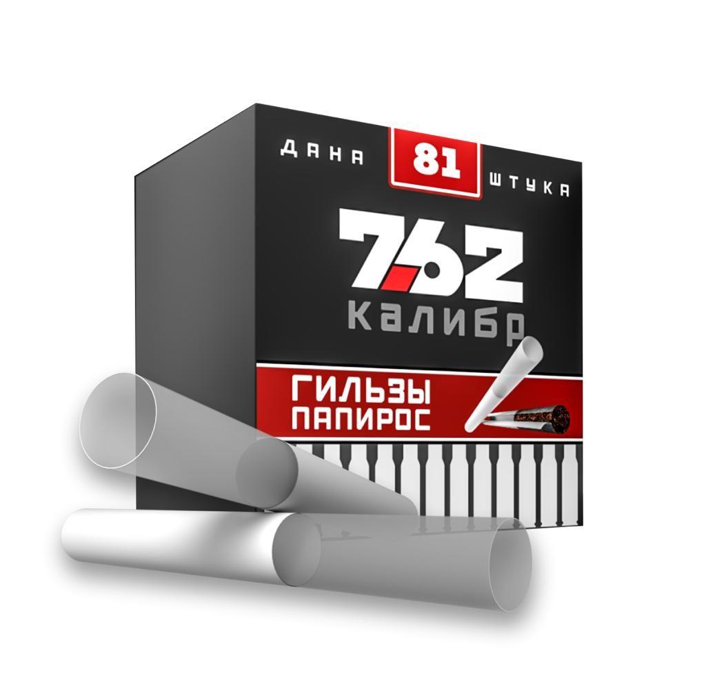 Куплю сигареты оптом казахстан купить одноразовую сигарету hqd в челябинске