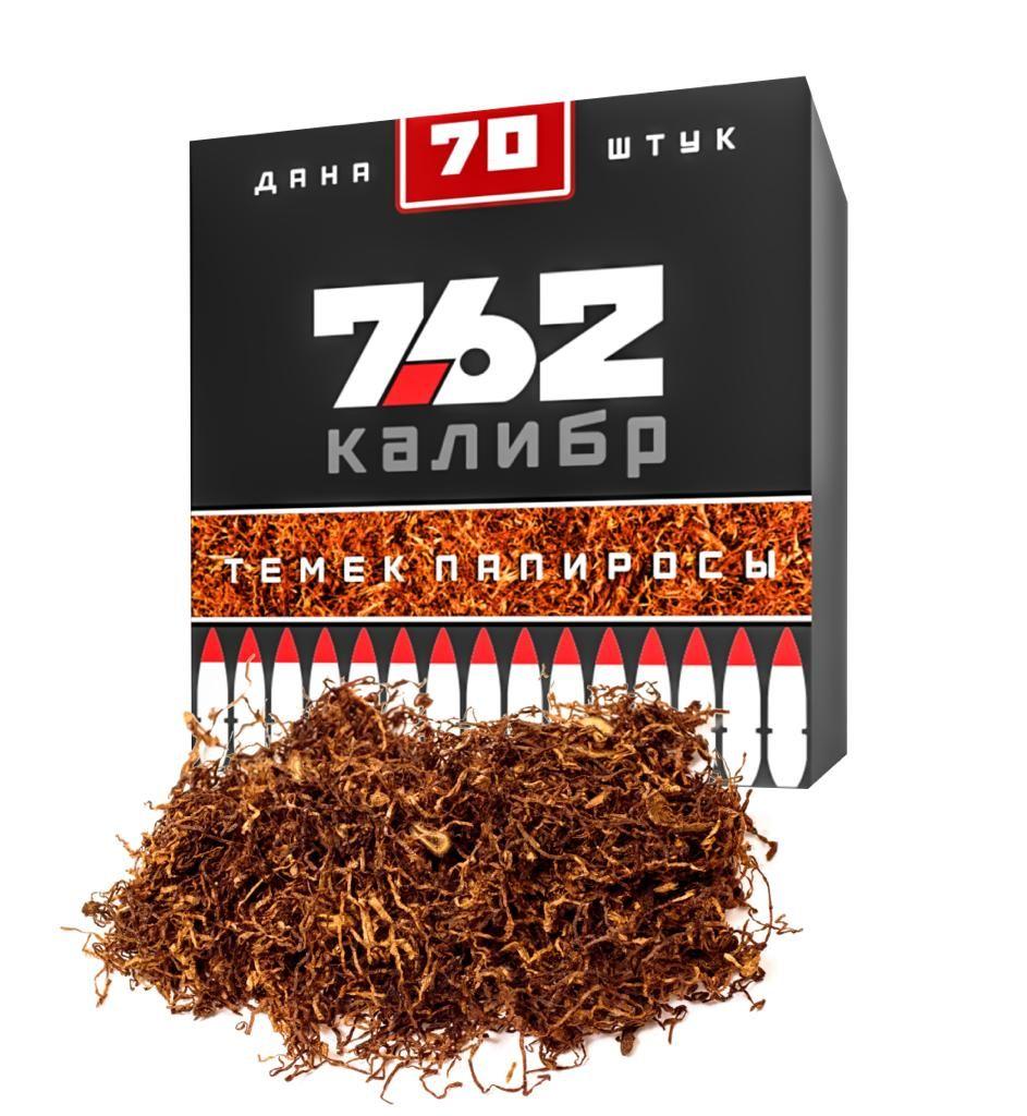 Куплю сигареты оптом в алматы тонкие электронные сигареты одноразовые