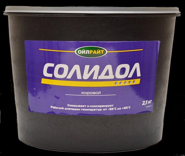 Соли лайф косметика где купить в оренбурге купим масло для косметики своими руками