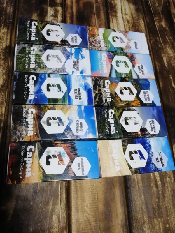 Табак для кальяна алматы оптом сигареты карандаши купить